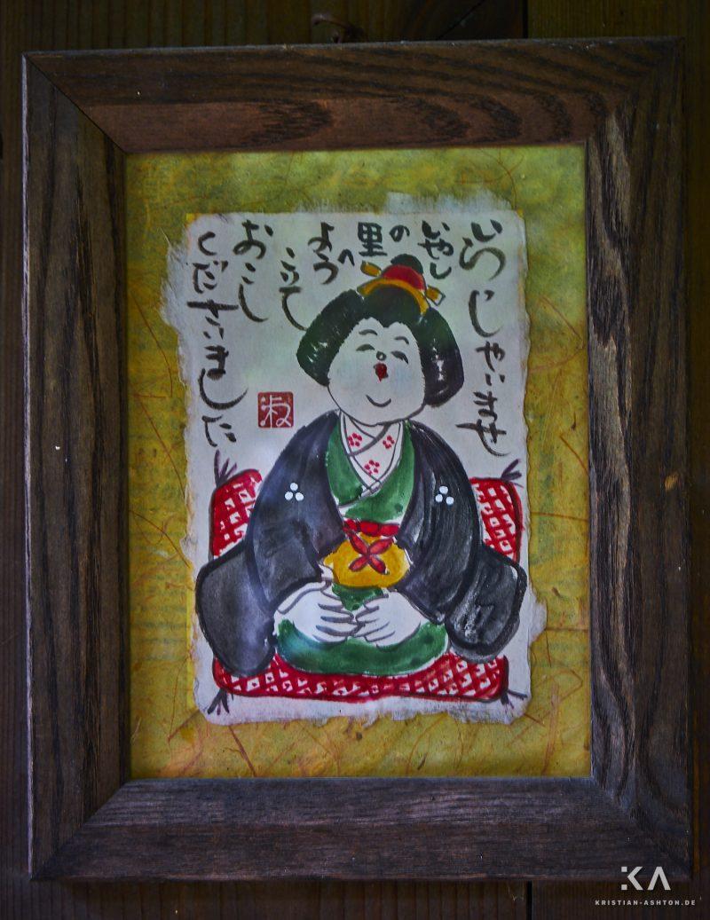 Open-air museum Iyashi no Sato