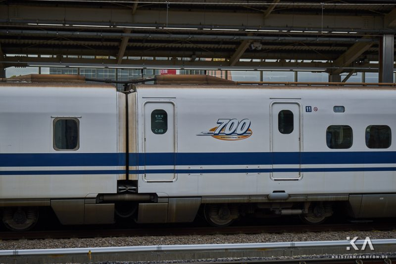 Shin-Fuji station - a JR West Shinkansen train of series N700