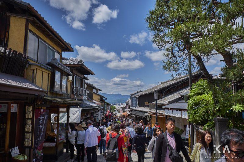 The streets of Higashiyama-ku