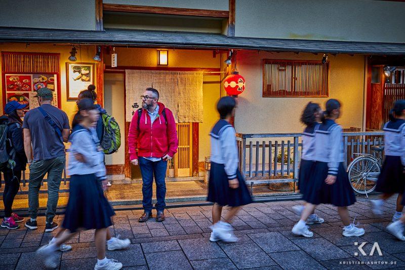 The fabulous restaurant in Gion where we ate Shabu-Shabu