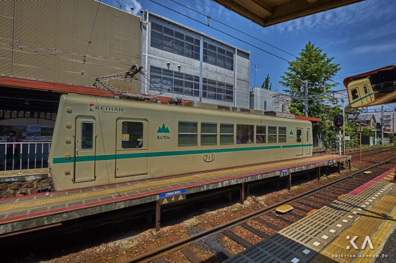 Demachiyanagi station - the Eizan Electric Railway