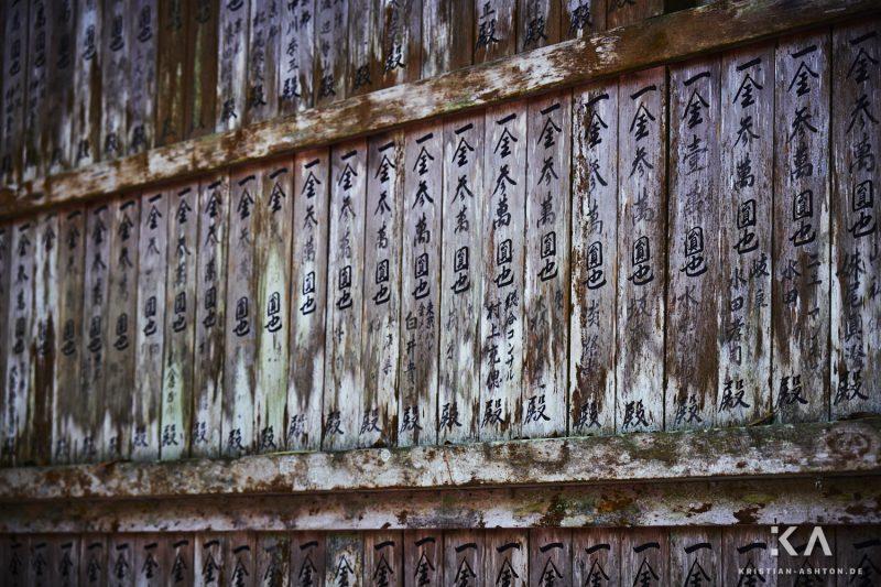 Kurama-dera temple Yuki shrine