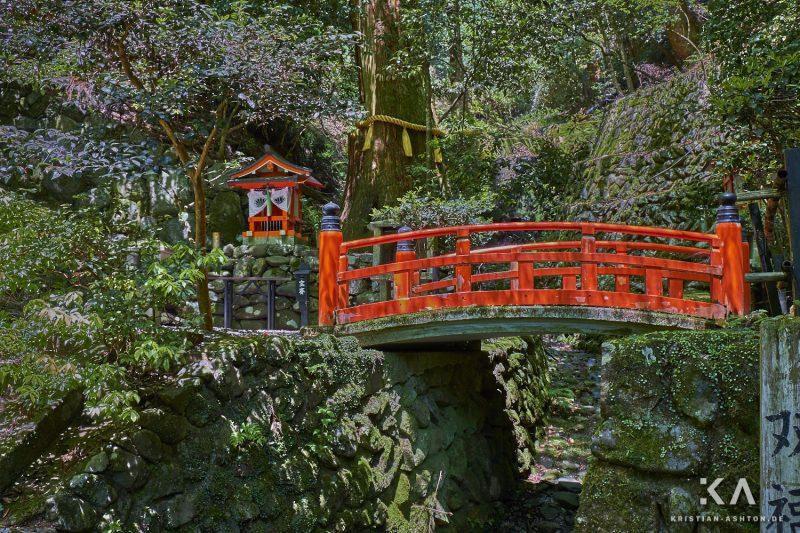Kurama-dera temple Sofuku-en