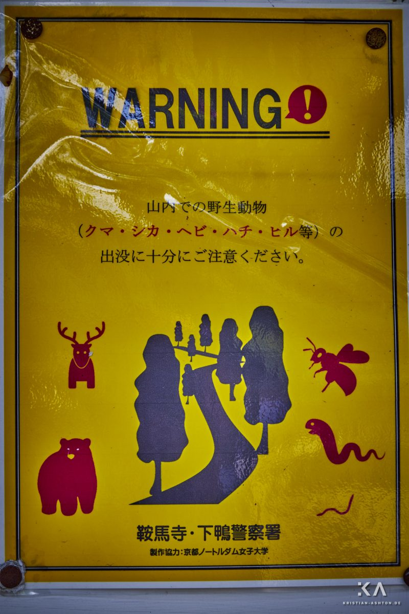 Kurama temple - there are dangerous animals about!