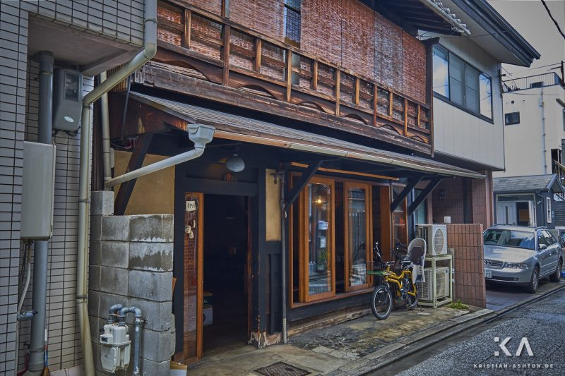 Hygge - our favourite place for breakfast in Kyoto