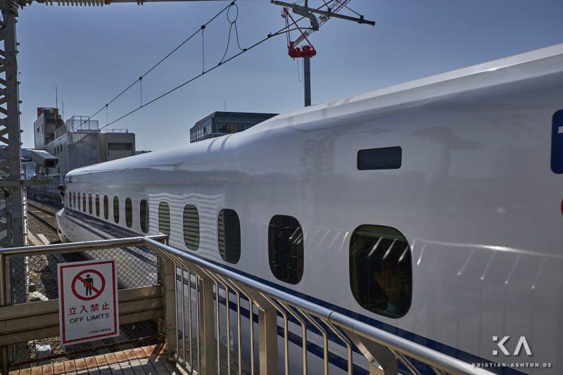 Kyoto station - the fantastic Shinkansen trains (here series N700 Advanced) of the Japanese railways