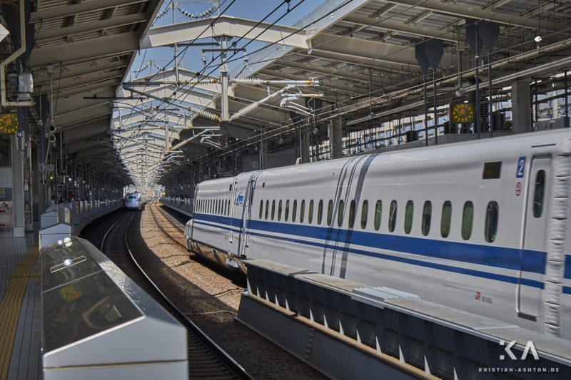 Kyoto station - the fantastic Shinkansen trains (here series N700 Advanced) of the Japanese railways