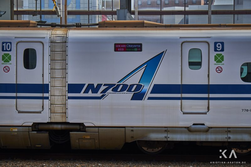 Himeji station - the fantastic Shinkansen trains (here series N700 Advanced) of the Japanese railways