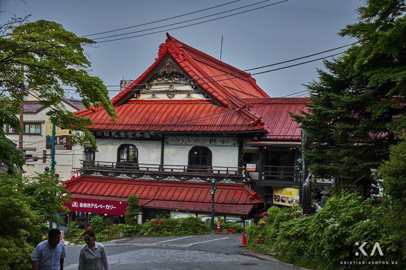 Shinkyoan restaurant