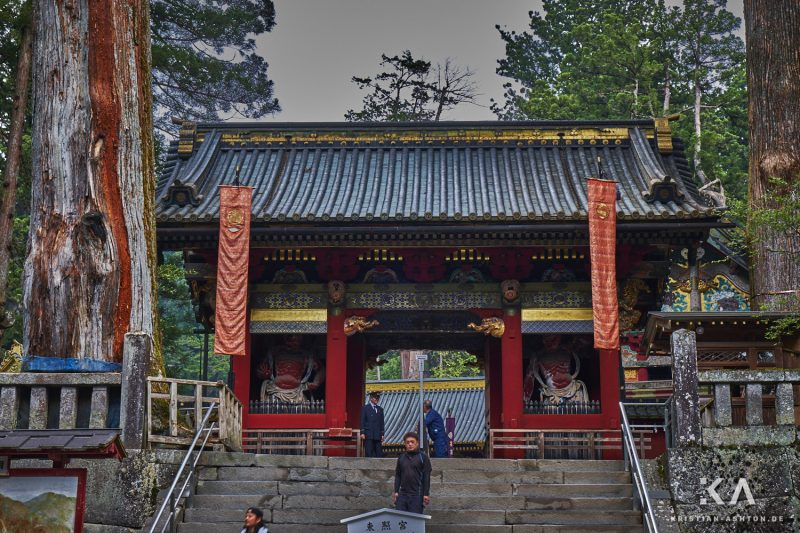 Omotemon - the front gate to the Toshogu shrine site