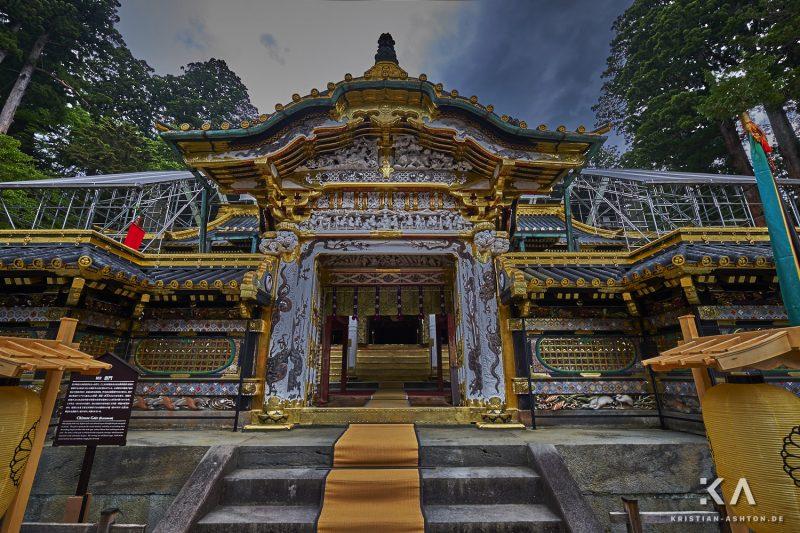 The Karamon Gate of the main shrine