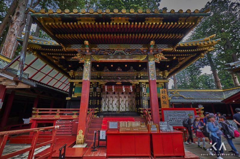 Kitoden - the prayer hall of the Toshogu shrine site