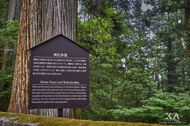 Along the way to the inner shrine - Okumiya