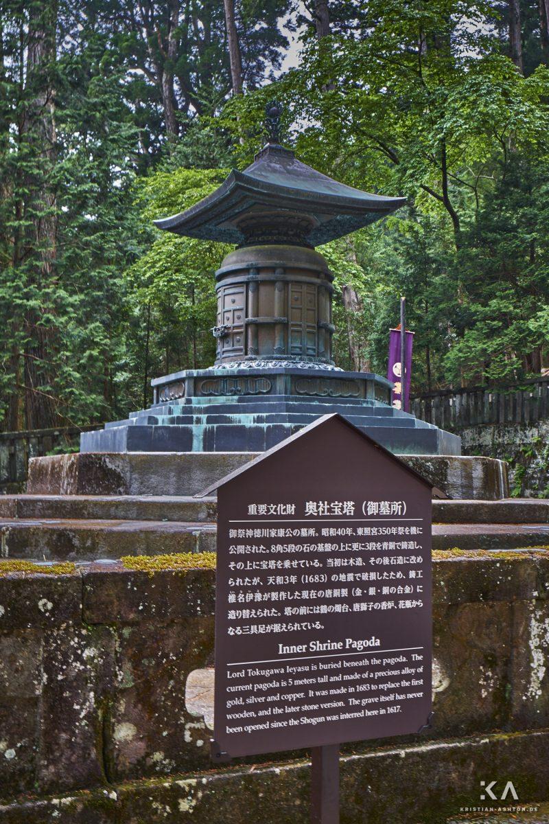 Okumiya - the inner shrine of the Toshogu shrine site