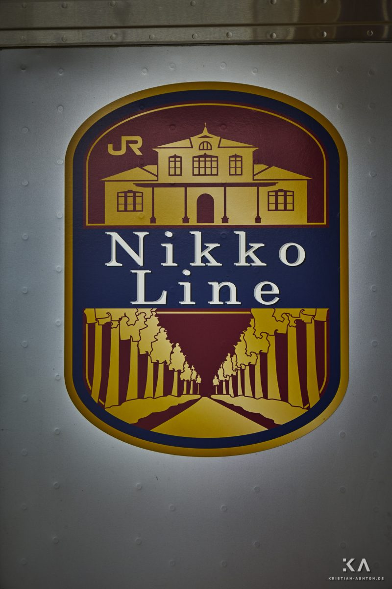 Nikko station - the Nikko Line