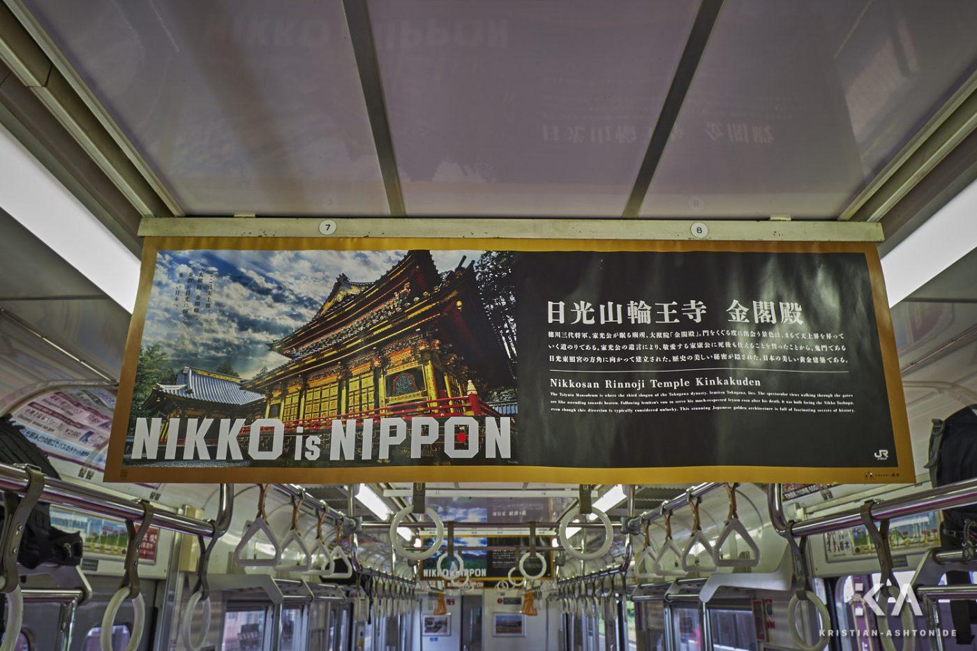 Our Nikko Line train from Nikko to Utsunomiya