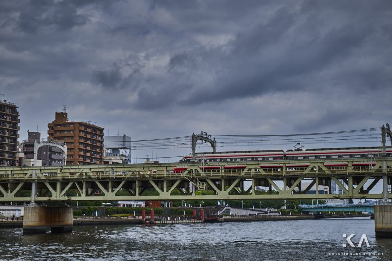 Tokyo harbour and canal cruise