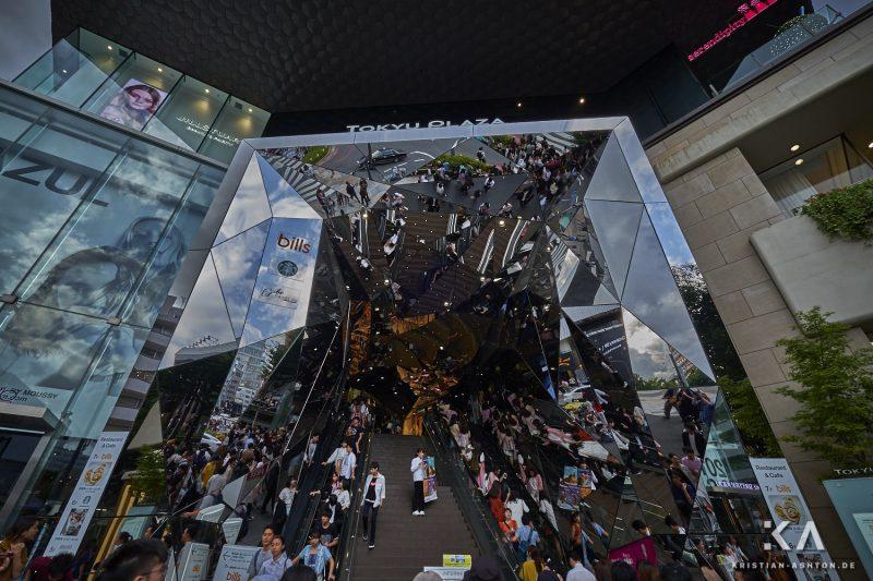 The Tokyu Plaza Omotesando with its extraordinary entrance