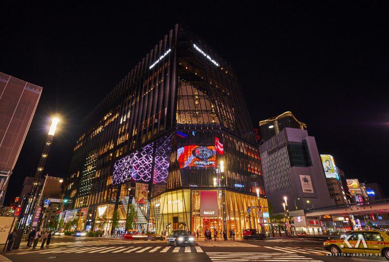 The Tokyu Plaza Ginza
